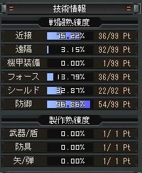 Platform010044.jpg